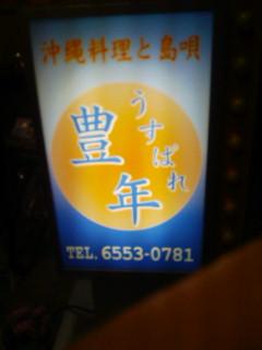 20080411205807.jpg